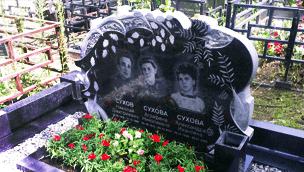 Цена на памятник из гранита фото таганрог дзержинка цена на памятники с установкой из полимергранита