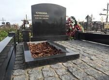 Ваза. Габбро-диабаз Площадь Гагарина Эконом памятник Купола с профильной резкой Курчатов